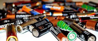 Как правильно утилизировать батарейки