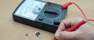 Как проверить работоспособность батарейки мультиметром