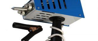 Как правильно проверить аккумулятор нагрузочной вилкой