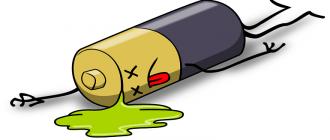 Как реанимировать батарейку