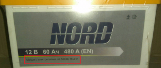 Вес автомобильного аккумулятора (средний вес и зависимость от емкости )