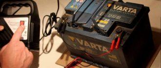 Как заряжать необслуживаемый аккумулятор